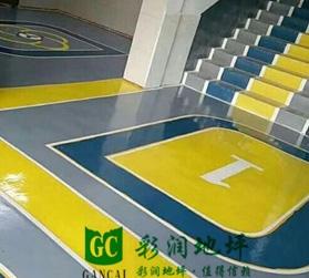 环氧(楼梯)地坪