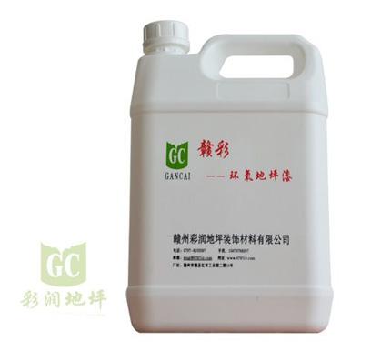 水性固化剂