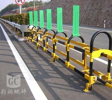 公路活动护栏